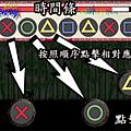 05.戰鬥解說.png
