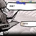 08.戰鬥禮節.png