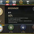 04.任務模式-1.png