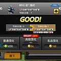 07.能力值-球具.png