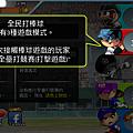 04.遊戲模式(共四種).png