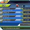 11.任務.png