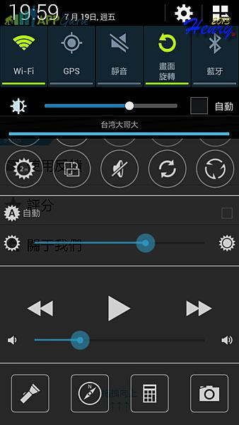 Screenshot_2013-07-19-19-59-29.png