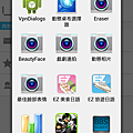 Screenshot_2013-07-19-20-03-27.png