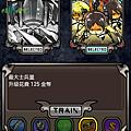 05.技能-02.png