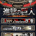 01.主介面.png