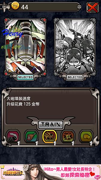 05.技能-01.png