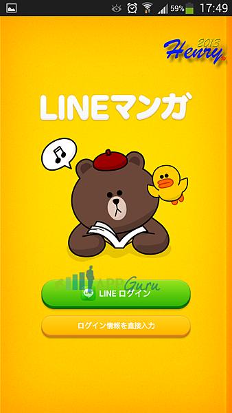 04.LINE漫畫.png