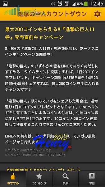 06.活動流程-01.png