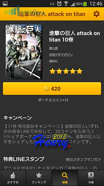 06.活動流程-03.png