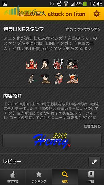 06.活動流程-04.png