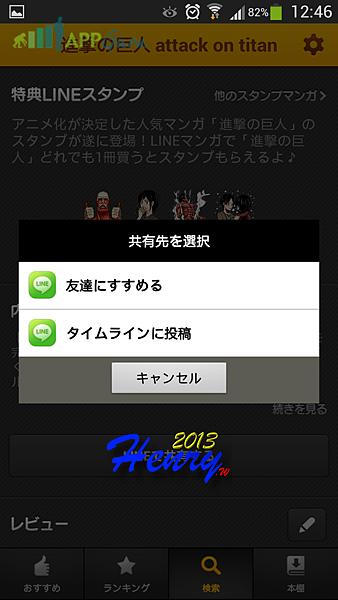06.活動流程-05.png