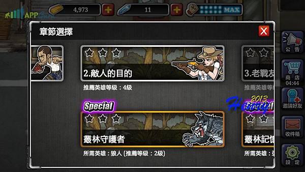 04.任務章節-01.jpg