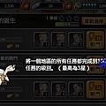 04.任務章節-02.jpg