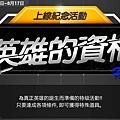 50.活動-1.jpg