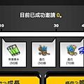 50.活動-3.jpg