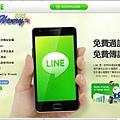 LineHome.JPG