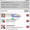 02.com2us網頁社群-1.png