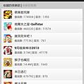 02.com2us網頁社群-3.png