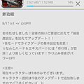 10.0817改版_01.png