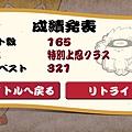 Screenshot_2013-08-16-20-57-07.jpg
