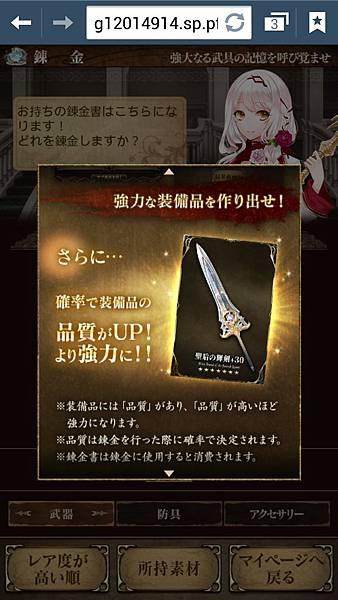Screenshot_2013-08-23-01-36-46.jpg