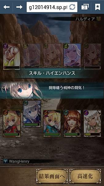 Screenshot_2013-08-23-01-47-28.jpg