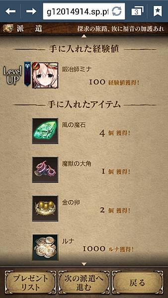 Screenshot_2013-08-23-02-20-59.jpg