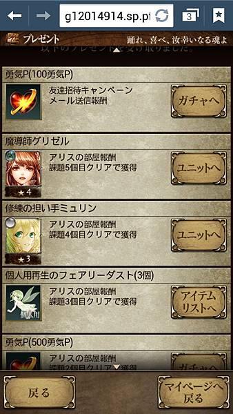 Screenshot_2013-08-23-02-27-09.jpg