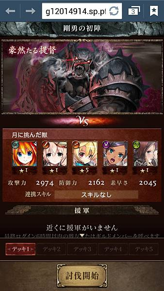 Screenshot_2013-08-23-01-12-11.jpg