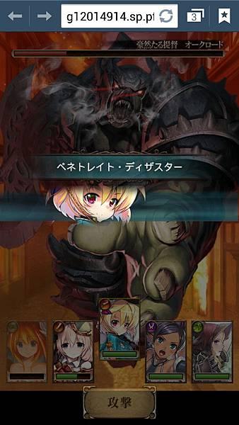 Screenshot_2013-08-23-01-12-43.jpg