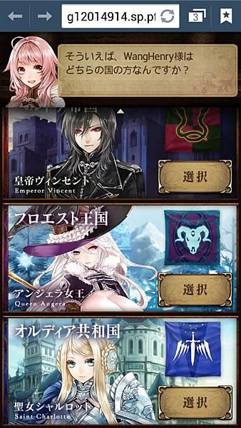 Screenshot_2013-08-23-01-14-54.jpg
