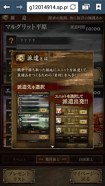 Screenshot_2013-08-23-01-22-29.jpg
