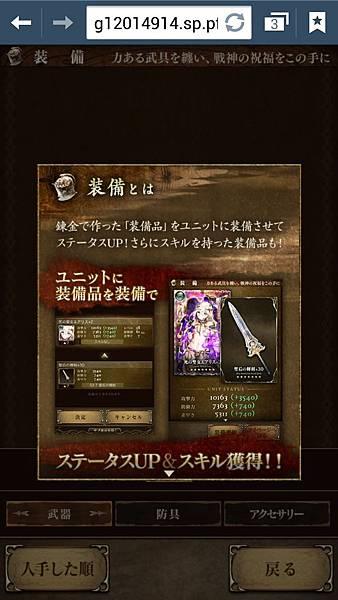 Screenshot_2013-08-23-01-27-23.jpg