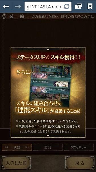 Screenshot_2013-08-23-01-27-46.jpg