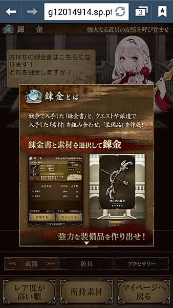 Screenshot_2013-08-23-01-36-36.jpg