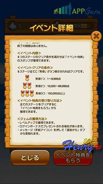 01.貼圖任務_02.jpg