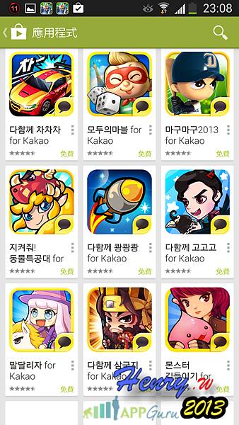 韓國PLAY-2.png