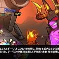 02.開頭故事-1.jpg