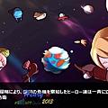 02.開頭故事-2.jpg