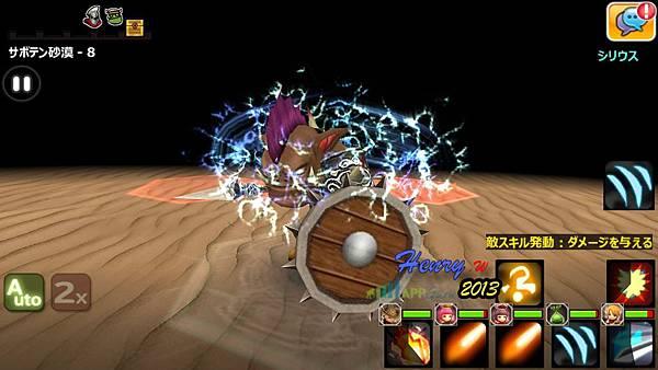 戰鬥畫面-特別攻擊4.jpg