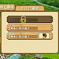 03.任務.jpg