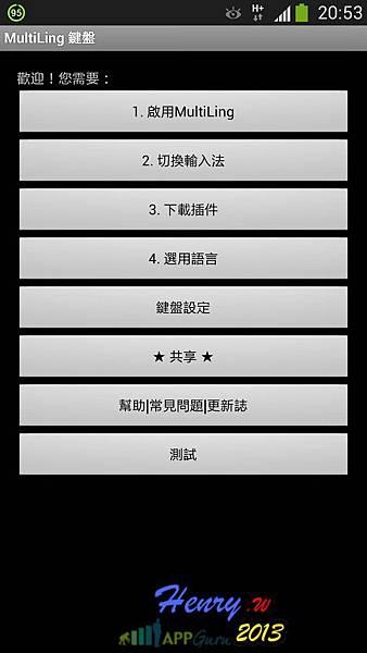 02.選單.jpg