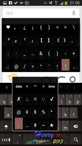 04.鍵盤使用-1.jpg