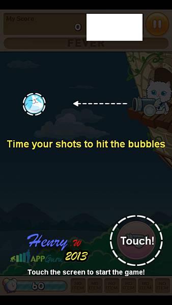 06.射氣球-1.jpg