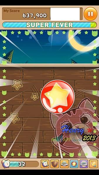 08.切氣球-3.jpg