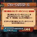 02.教學_第2_技能柔力強化.jpg