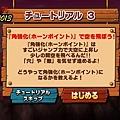 03.教學_第3_技能角力強化.jpg