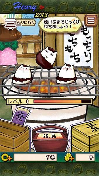 06.烤麻糬-3.jpg