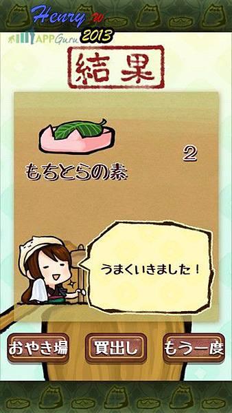 05.搗麻糬-成功4.jpg